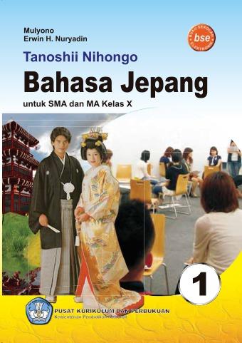 Tanoshii Nihongo Bahasa Jepang