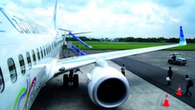 Masa-masa sulit Garuda Indonesia