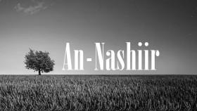 Asmaul Husna: An-Nashiir