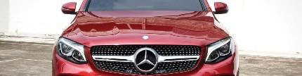 Mercedes-Benz GLC 300 Coupe AMG Line, Suv berarura sportscar