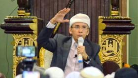 Tuan Guru Bajang, Muhammad Zainul Majdi