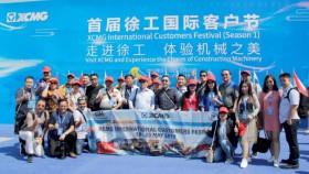 """XCMG International Customers Festival"""