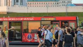 Lewat olahraga, Kazan tak lagi mati