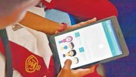 Rumah belajar dukung pembelajaran digital