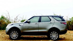 Land Rover Discovery 5 HSE Luxury, new identity