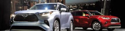 Toyota Highlander 2020, serba baru
