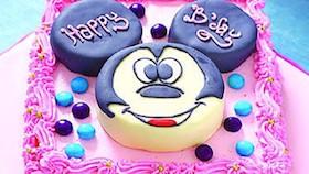 Peluang untung besar jual kue ulang tahun rumahan