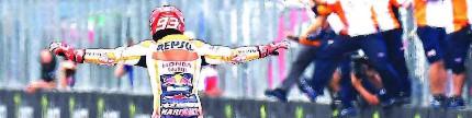 MotoGP seri X, Brno, perang fairing dimulai