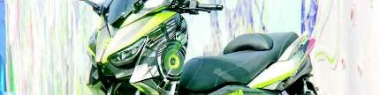 Yamaha XMAX 250 2017