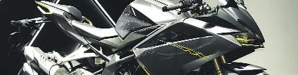 Bedah teknologi All New Honda CBR250R , yuk, intip sebelum meminang!