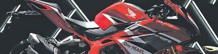 Bedah fitur & teknologi All New Honda CBR250RR, tercanggih di kelasnya