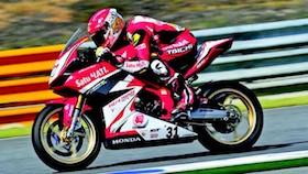 AP250, juara Asia persembahan Honda