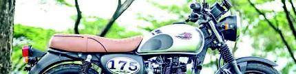 First Ride Kawasaki W175, motor modern rasa retro
