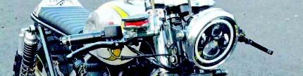 Suzuki Bandit GSF 400 1997, Aeon racer