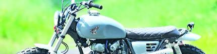 Honda CB450 K1 1969, kuatkan image Japanese