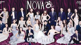 Kilas balik NOVA tiras menembus 1 juta eksemplar