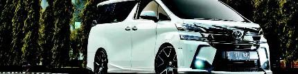 Toyota Vellfire V 2017, pertama di Asia Tenggara