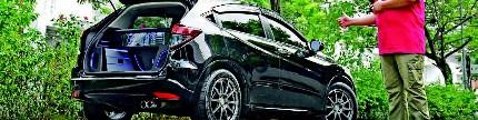 Honda HR-V 2015, manjakan kuping dan mata