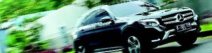 Mercedes-Benz GLC 200 Exclusive, berkarakter santai