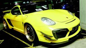 Porsche Cayman S 2008, Cayman paling edan
