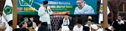 Indonesia segera punya halal industrial estate