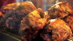 Ayam jon gil