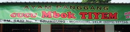 Ayam panggang, Wonogiri
