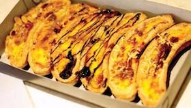 Pai pisang yussy akmal, Lampung, pai pisang berbentuk pisang