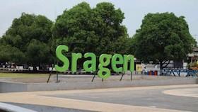 Sragen, Jawa Tengah mencicipi sajian khas sederhana yang unik & lezat