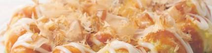 Takoyaki goreng beragam isi