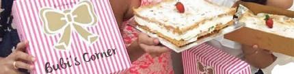 Bubi's Corner, tawaran lezatnya cake lapis krim & segarnya buah asli