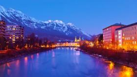 Insersi inspirasi Innsbruck