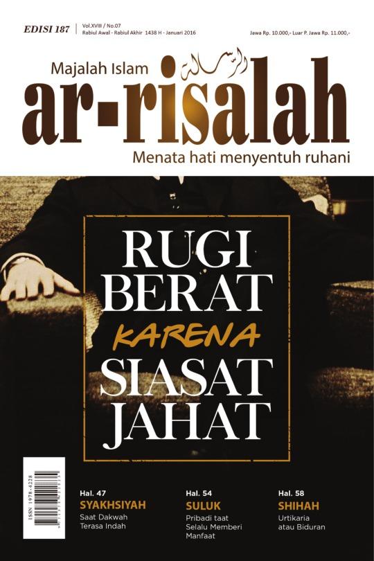 Majalah Arrisalah - edisi 187