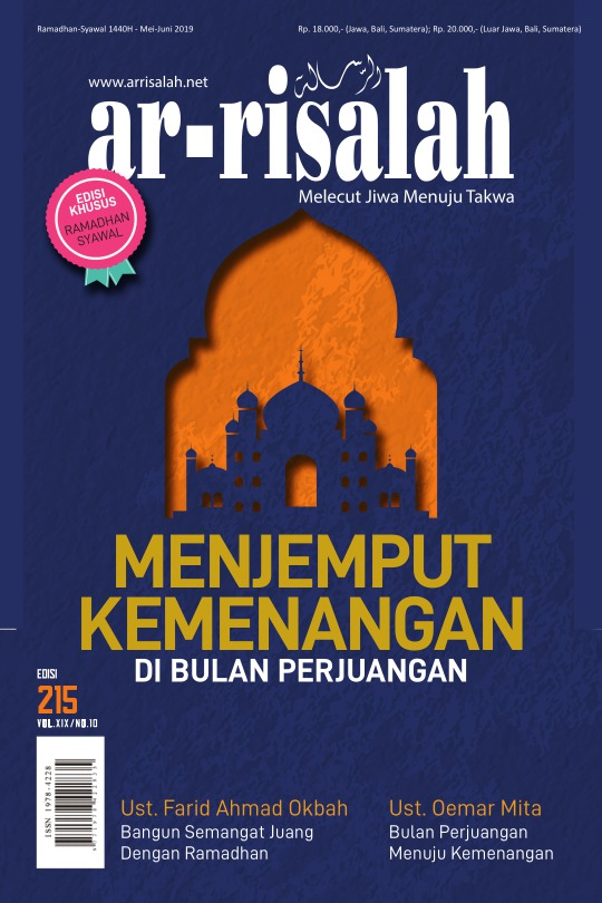 Majalah Arrisalah - edisi 215
