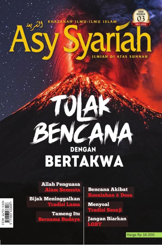 Majalah Asy Syariah - edisi Khusus 03
