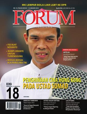 Majalah Forum Keadilan - edisi 18/XXVI