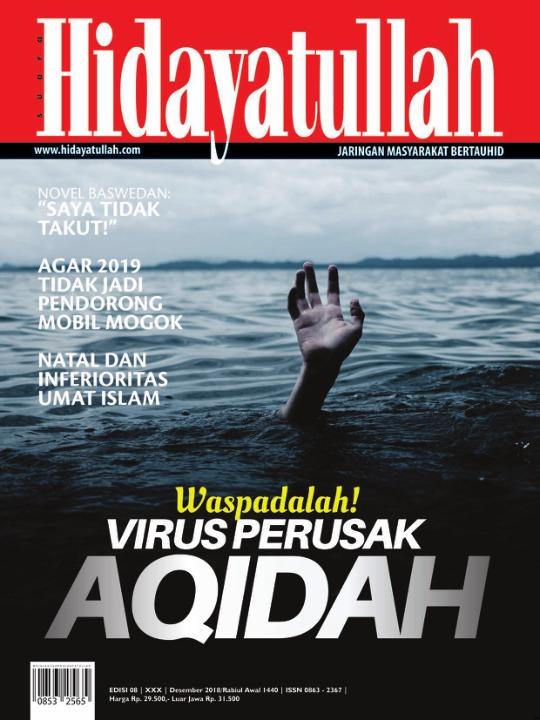 Majalah Hidayatullah - edisi 08/XXX
