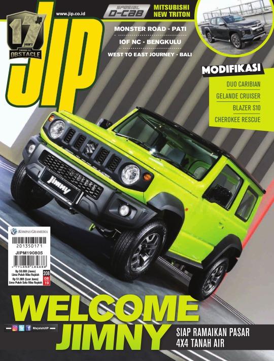 Majalah JIP - edisi 208
