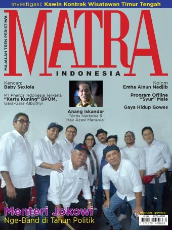 Majalah Matra - edisi 0318