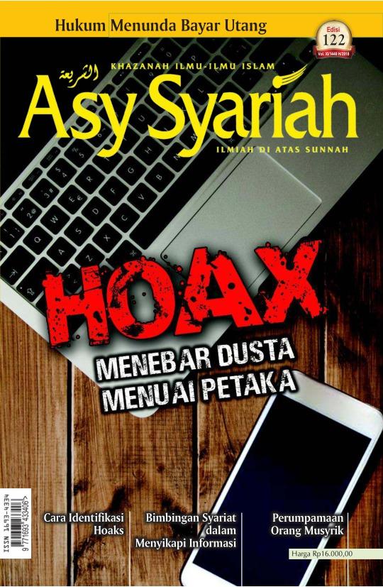 Majalah Asy Syariah - edisi 122