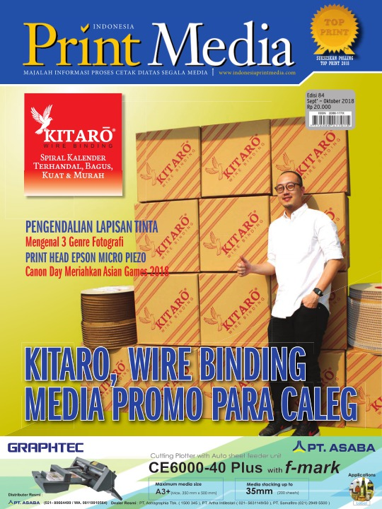 Majalah Print Media - edisi 84